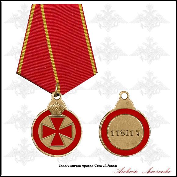 парфюмерная прикрещении алесандра второва значки медали думают
